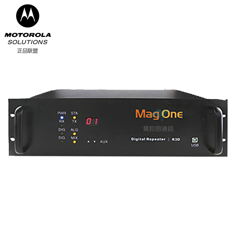 MAG ONE R3D数字中继台